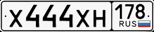номера азино777